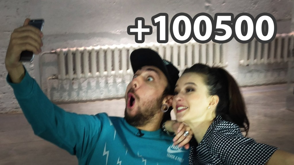 шоу+100500