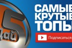DaiFiveTop - YouTube1