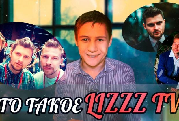LizzzTV