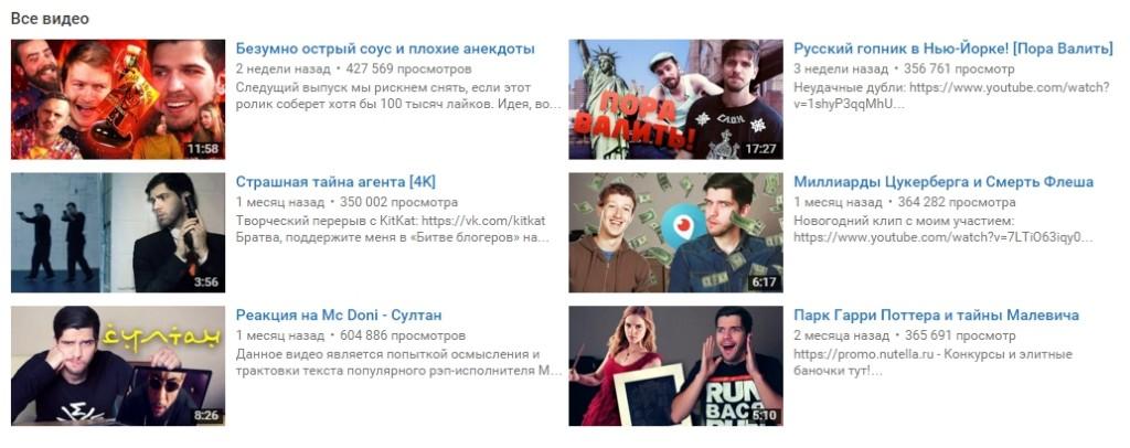 Руслан Усачев - YouTube