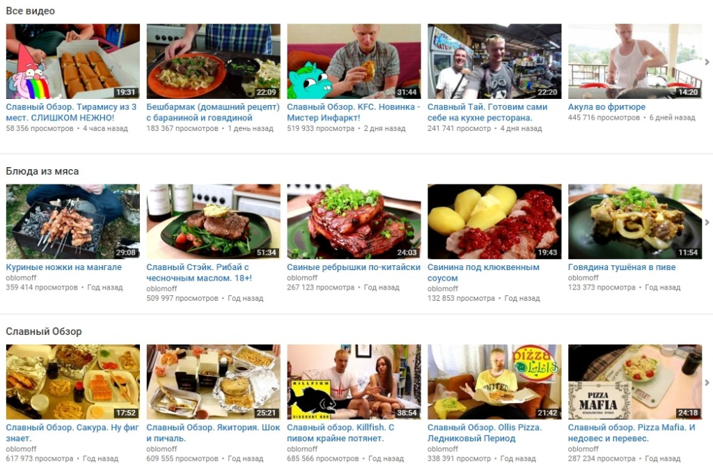 oblomoff - YouTube